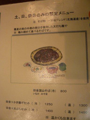 P1000543.jpg