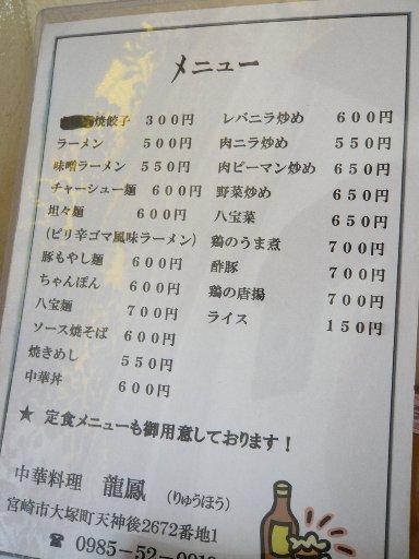 P1020006.jpg