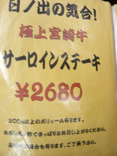 P1020767.JPG