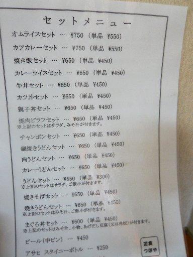 P1030580.jpg