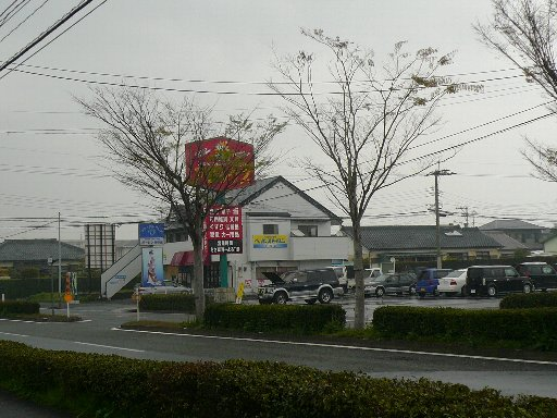 P1030699.jpg