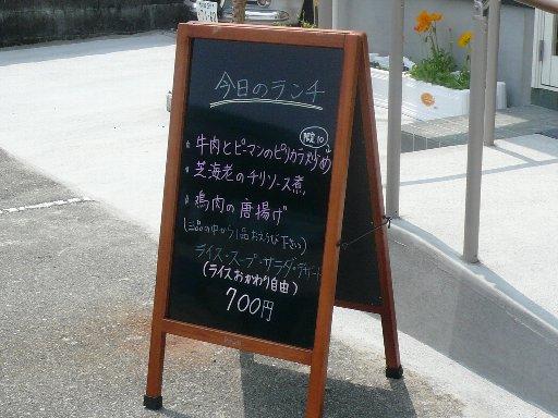 P1030813.JPG