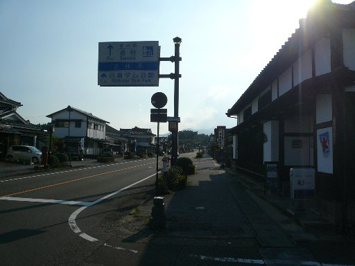 P1040725.jpg