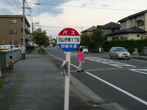 P1040839.jpg