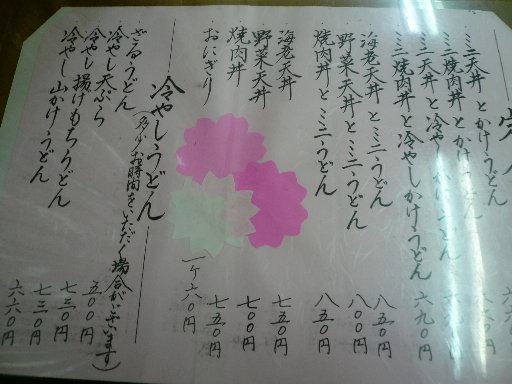 P1050137.jpg