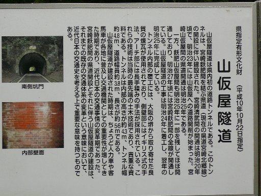P1050846.jpg