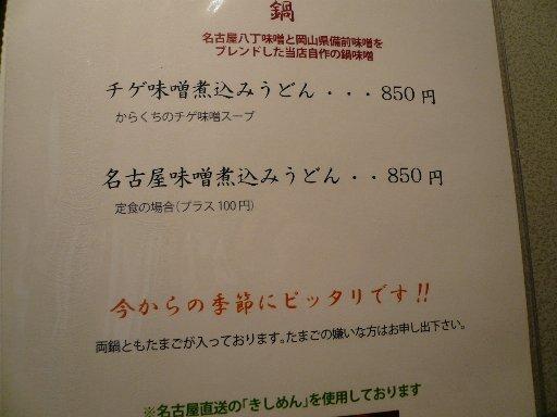 P1050903.jpg