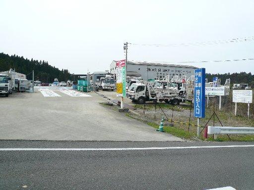 P1060730.jpg
