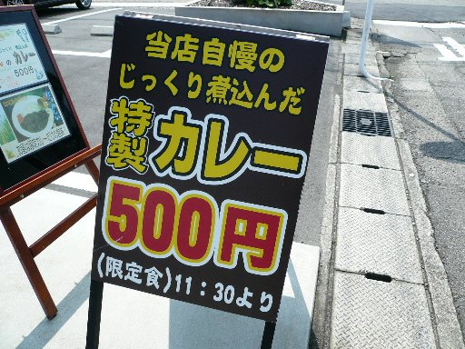 P1060778.jpg