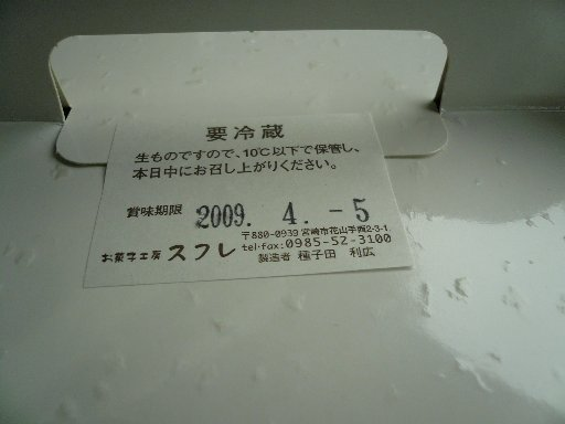 P1060979.jpg