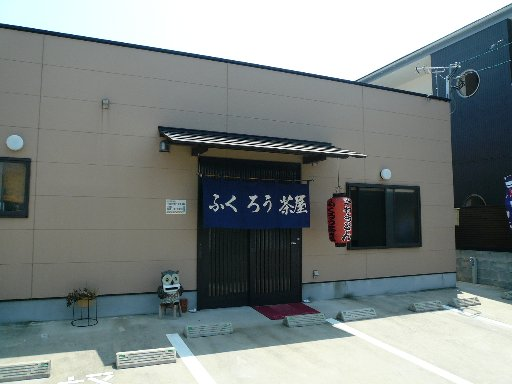 P1070020.jpg