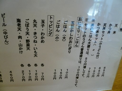 P1070204.jpg