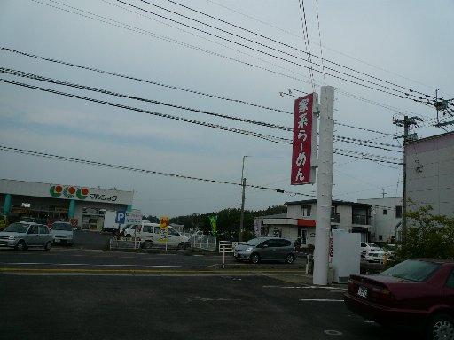 P1070416.jpg