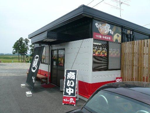 P1070476.jpg