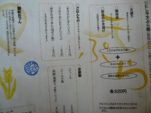 P1070615.JPG